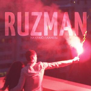 Ruzman 歌手頭像