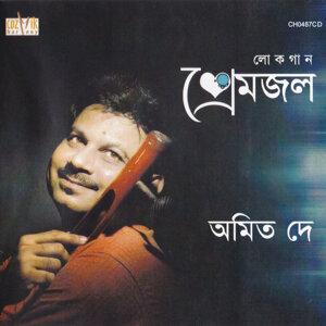 Amit Dey 歌手頭像