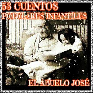 El Abuelo José 歌手頭像
