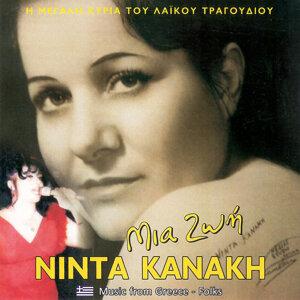 Ninta Kanaki 歌手頭像