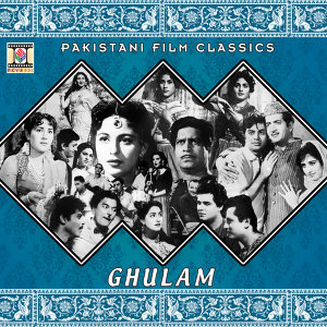 Ghulam Haidar 歌手頭像