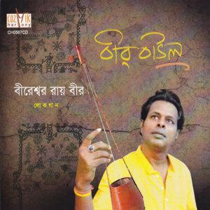 Bireshwar Roy Bir 歌手頭像