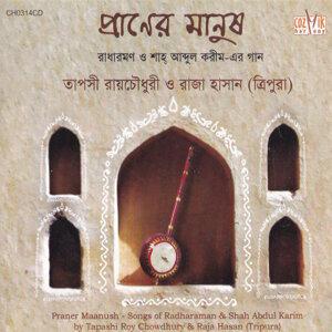 Tapashi Roy Chowdhury , Raja Hasan (Tripura) 歌手頭像