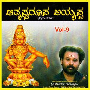 Sri Mohan Guruswamy, Ganesh 歌手頭像