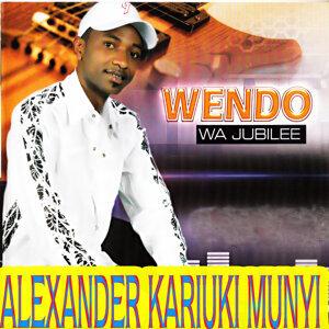 Alexander Kariuki Munyi 歌手頭像