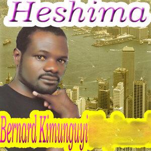 Bernard Kimunguyi 歌手頭像