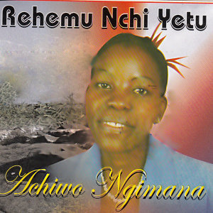 Achiwa Ngimana 歌手頭像