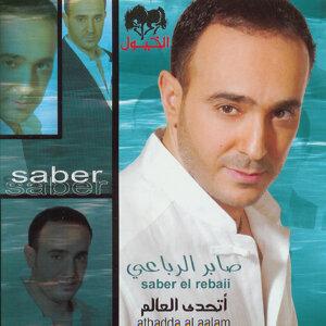 Saber El Rebaii 歌手頭像