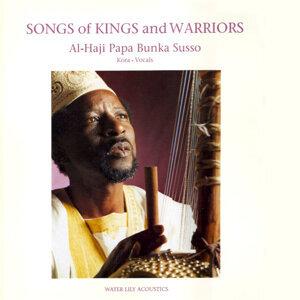 Al-Haji Papa Bunja Susso 歌手頭像