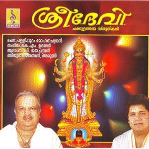 Biju Narayanan,P.Jaya Chandran,Arun 歌手頭像