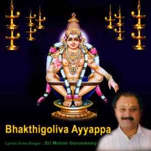 Sri Mohan Guruswamy 歌手頭像