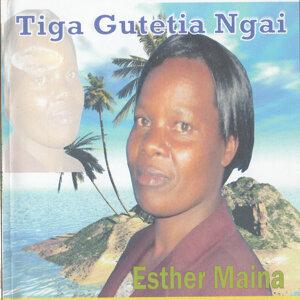 Esther Maina 歌手頭像