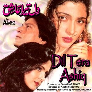 Mushtaq Ali 歌手頭像