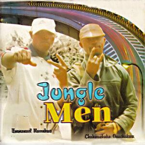 Jungle Men 歌手頭像
