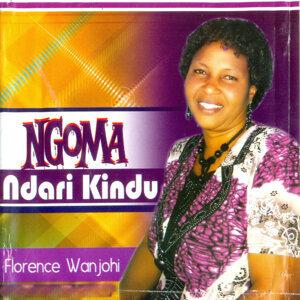 Florence Wanjohi 歌手頭像