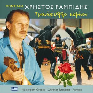 Hristos Rabidis 歌手頭像