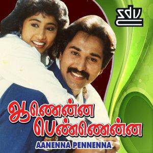 Maragadha Mani 歌手頭像