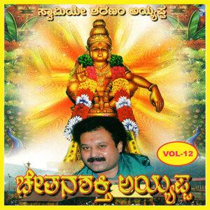 Sri Mohan Guruswamy, Chaya 歌手頭像