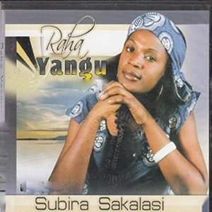 Subira Sakalasi 歌手頭像
