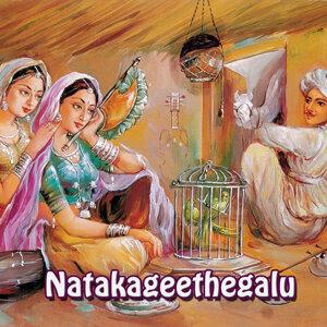 Siddhaiahswamy Kavithala, Kavithala, Chandrashekar 歌手頭像