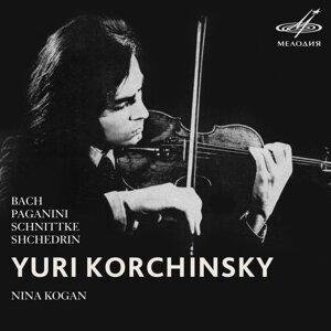 Yuri Korchinsky | Mikhail Bezverkhny 歌手頭像