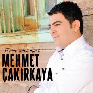 Mehmet Çakırkaya 歌手頭像