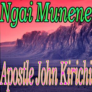 Apostle John Kirichi 歌手頭像