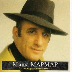Misha Marmar 歌手頭像