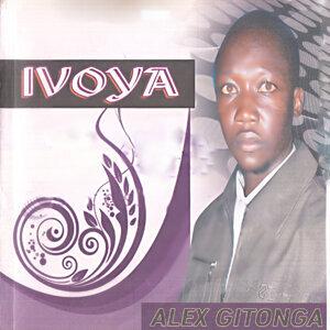 Alex Gitonga 歌手頭像