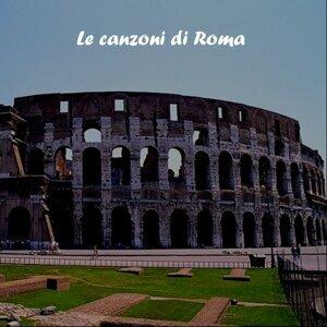 Le Canzoni Di Roma 歌手頭像