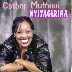 Esther Muthoni 歌手頭像