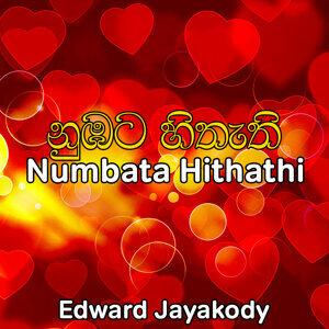 Edward Jayakody,Victor Rathnayake 歌手頭像