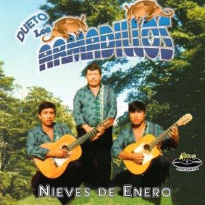 Dueto Los Armadillos 歌手頭像