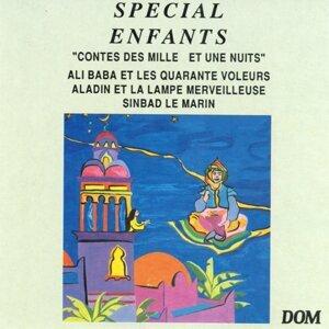 Chorale des Rondes Enfantines 歌手頭像