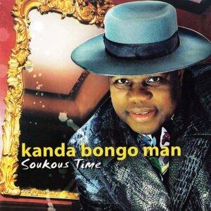Kanda Bongo Man アーティスト写真