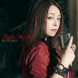 KOTOKO 歌手頭像