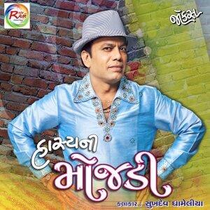 Sukhdev Dhameliya 歌手頭像