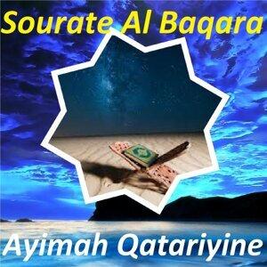 Ayimah Qatariyine 歌手頭像