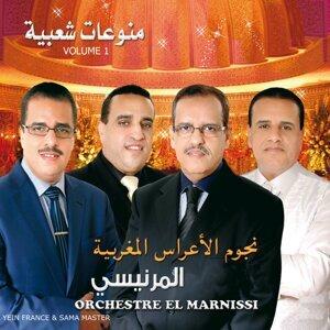 Orchestre El Marnissi 歌手頭像
