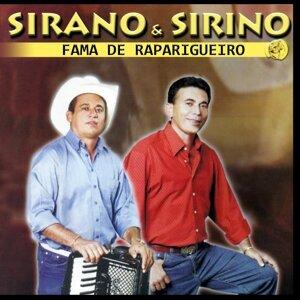 Sirano & Sirino 歌手頭像