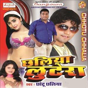 Chhotu Chhalia 歌手頭像