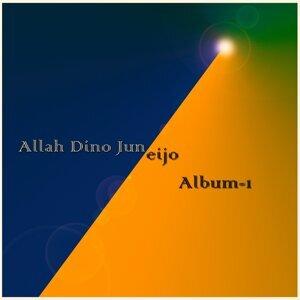 Allah Dino Juneijo 歌手頭像