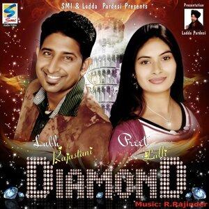 Labh Rajastani, Preet Lalli 歌手頭像