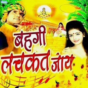 Baby Kajal, Chhotu Chhaliya 歌手頭像