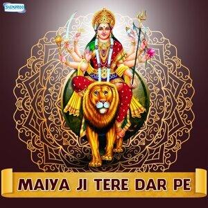 Khushboo Tiwari, Amar Anand 歌手頭像