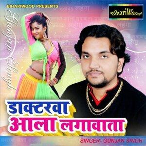 Gunjan Singh, Khushboo Uttam 歌手頭像