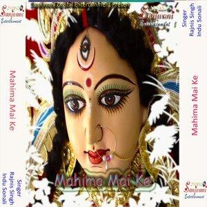 Rajnis Singh, Indu Sonali 歌手頭像