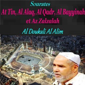 Al Doukali Al Alim 歌手頭像