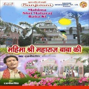Rajnish Singh, Rupali Das 歌手頭像
