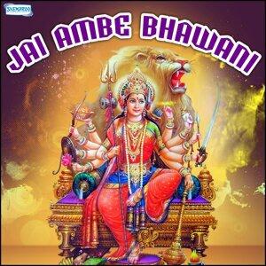 Anupma Mishra 歌手頭像